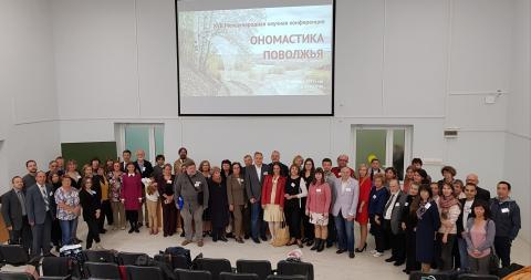 Общая фотография после пленарного заседания.
