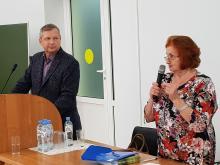 В.Л.Васильев и Л.А.Климкова